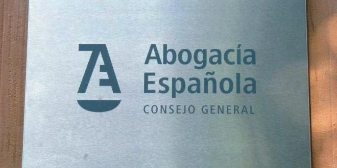 Los 83 Colegios de Abogados se concentran el 24 de julio en Madrid en Defensa de la Justicia Gratuita