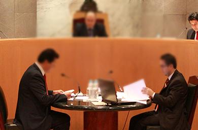 El Gobierno refuerza el apoyo tecnológico  a la actividad judicial