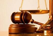 El CGPJ publica los datos estadísticos de los 431 partidos judiciales