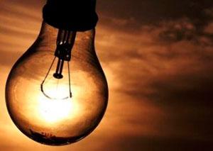 Se publica la tarifa de último recurso de gas natural