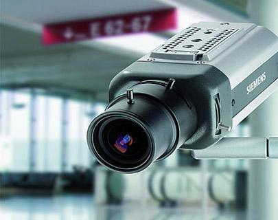 ¿Cámaras de vigilancia en el trabajo sin consentimiento? El Tribunal Constitucional lo avala