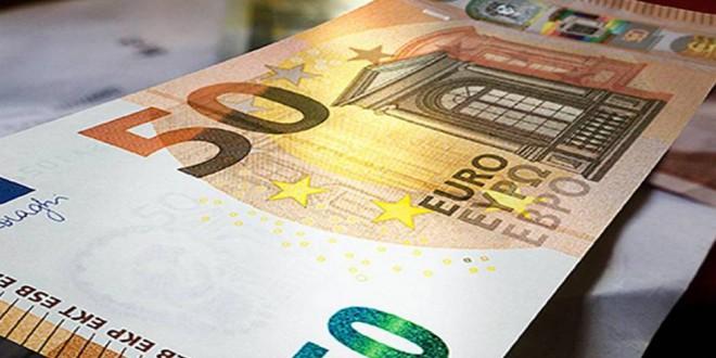 Jornada informativa sobre el billete de 50 euros de la serie Europa