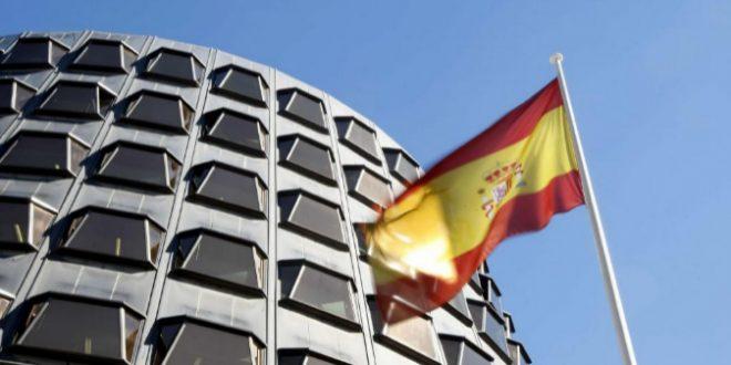 El TC anula el nombramiento de los secretarios de la mesa del parlamento de Andalucía