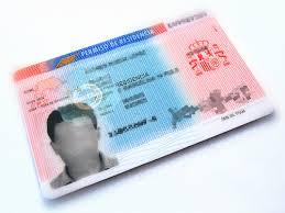 El TS reconoce la residencia temporal para un ciudadano extranjero con antecedentes por tener a su cargo hijos comunitarios