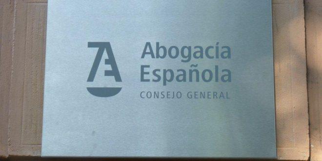 El Pleno de la Abogacía estudia la convocatoria de una huelga del Turno de Oficio