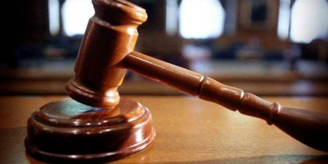 Fuerza de cosa juzgada de una sentencia penal firme en relación con el procedimiento administrativo