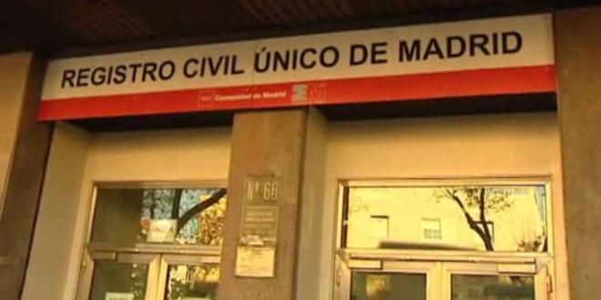 Spj uso andaluc a spj uso el ministro de justicia for Oficina registro madrid