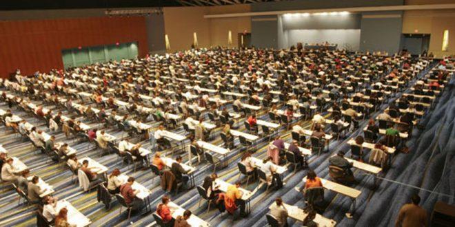 Convocada la prueba de evaluación de aptitud profesional para el ejercicio de la profesión de Abogado
