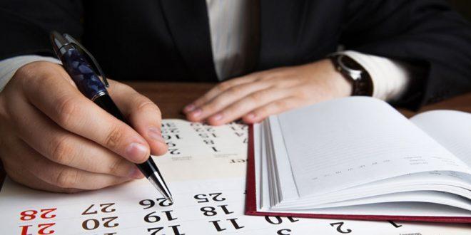 La declaración de identificación del titular real, novedad de este año en la presentación de las cuentas anuales