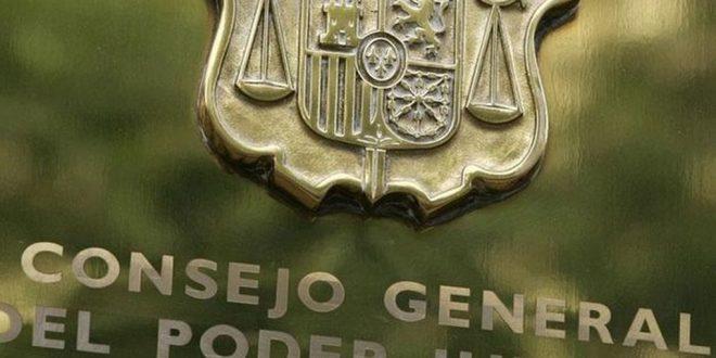 El CGPJ aprueba el informe sobre la filtración de datos de una víctima de una SAP de Navarra