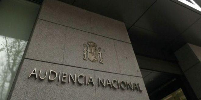 La Audiencia Nacional revoca el archivo de la investigación de un despacho de abogados