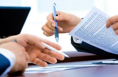 El Supremo recuerda la necesidad de transparencia e información del consumidor de los contratos firmados con la entidad bancaria
