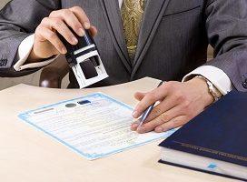 Se publica la revisión salarial para 2019 del Convenio colectivo estatal de notarios y personal empleado