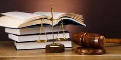 Al día legislación, jurisprudencia y subvenciones