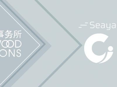 King & Wood Mallesons interviene en la estrategia de alianza entre Seaya Ventures y Cathay Innovation
