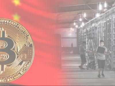 Los mineros de bitcoin se marchan de China